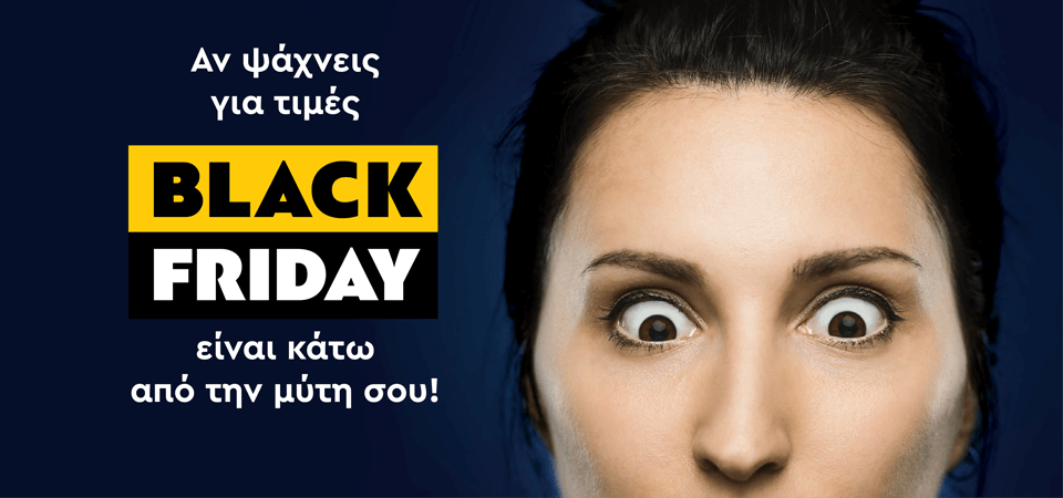 Euronics Fasois Black Friday 2019